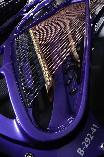 Boganyi Piano
